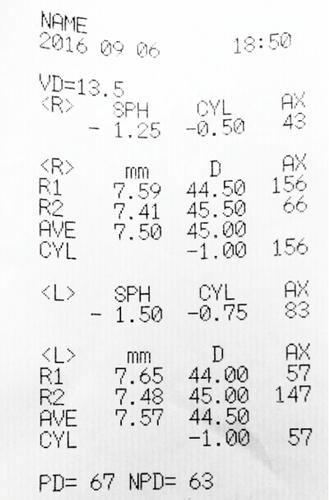 ... очки. Обязательно должна быть личная печать врача  офтальмолога-окулиста. Убедительная просьба 5f8fc9f9c33d4